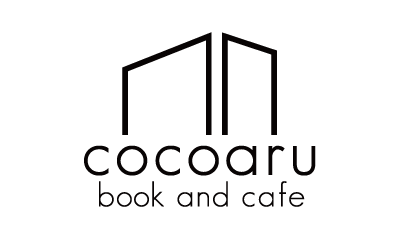 book and cafe cocoaru