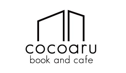 book and cafe cocoaru